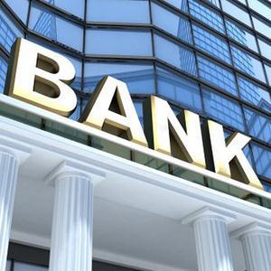 Банки Суджы