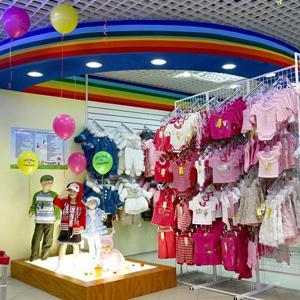 Детские магазины Суджы