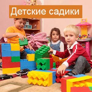 Детские сады Суджы