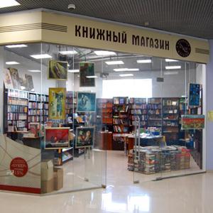 Книжные магазины Суджы