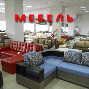 Магазины мебели Суджы