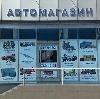 Автомагазины в Судже
