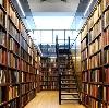 Библиотеки в Судже