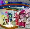 Детские магазины в Судже