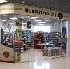 Книжные магазины в Судже
