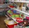 Магазины хозтоваров в Судже