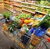 Магазины продуктов в Судже