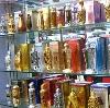 Парфюмерные магазины в Судже