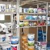 Строительные магазины в Судже