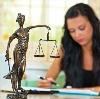 Юристы в Судже