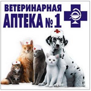 Ветеринарные аптеки Суджы