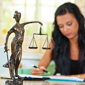Юристы Суджы